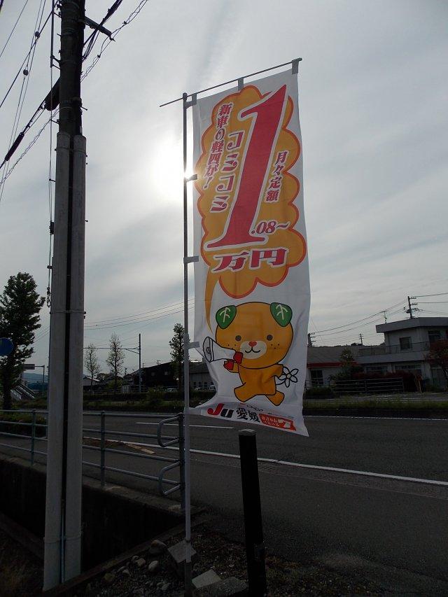 月々1万円~新車に乗れる!JUリースプラン取り扱ってます!