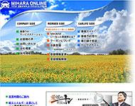 三原産業(株) ドクタードライブ坊っちゃんスタジアム店