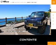 (有)K2オート