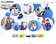 ネッツトヨタ高知(株)