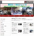 (株)藤川自動車