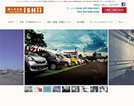 (株)石井自動車