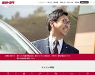 香川トヨタ自動車(株)
