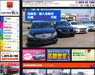 CAR SHOP K's