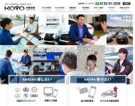 KOYO TRUCK'S JAPAN