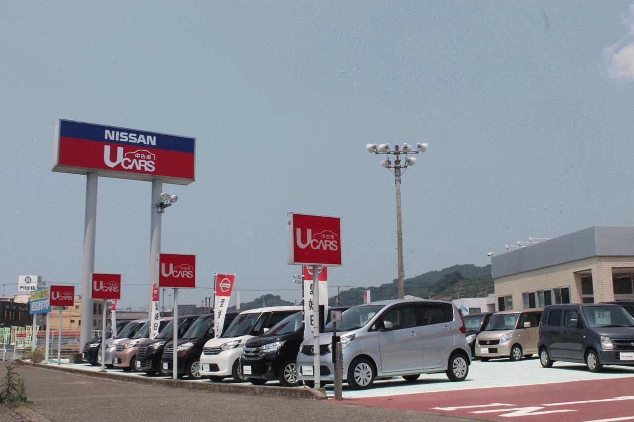 カーセブン松山北店
