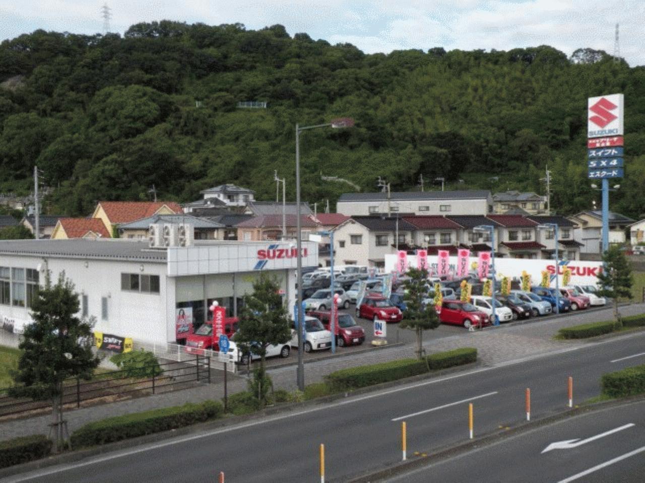 (株)スズキ自販松山 U'sSTATION松山西