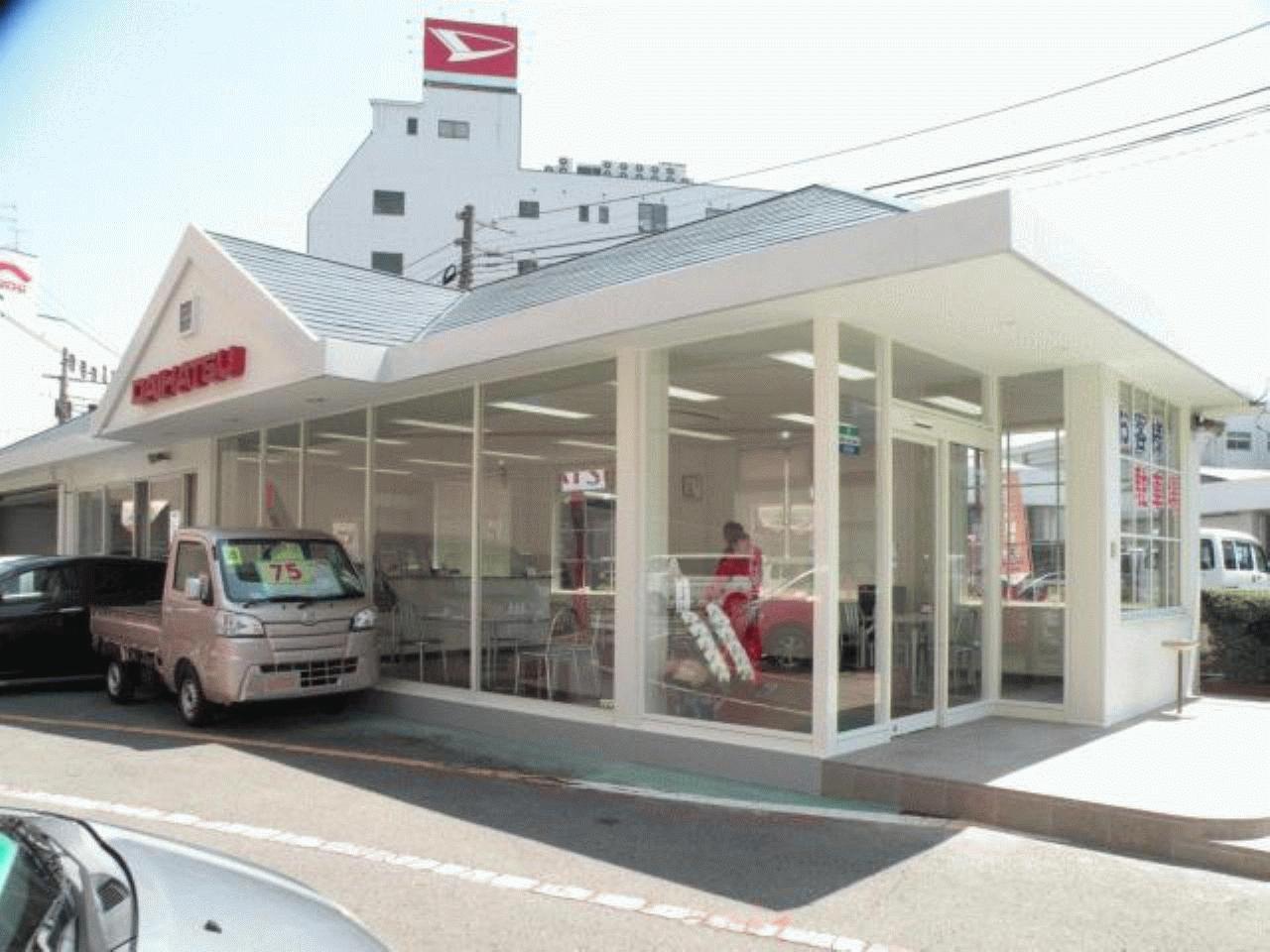 愛媛ダイハツ販売(株)U-CAR松山