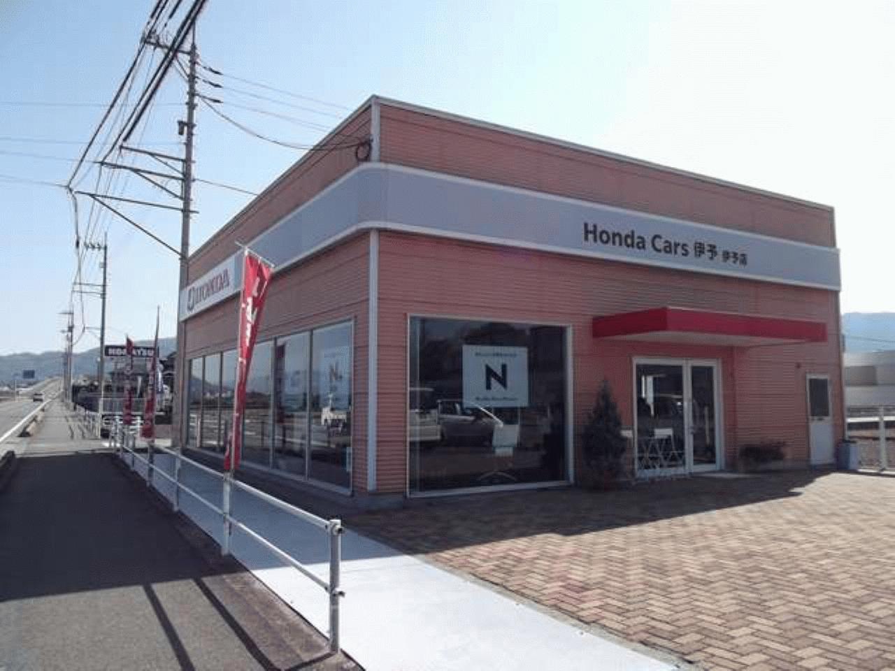 Honda Cars 伊予