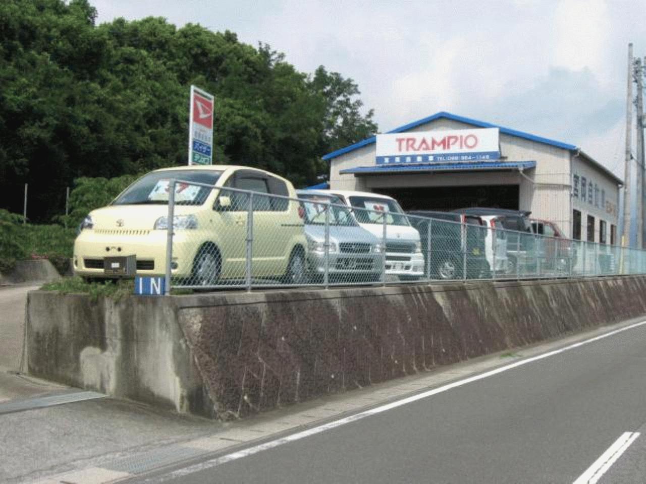 宮岡自動車