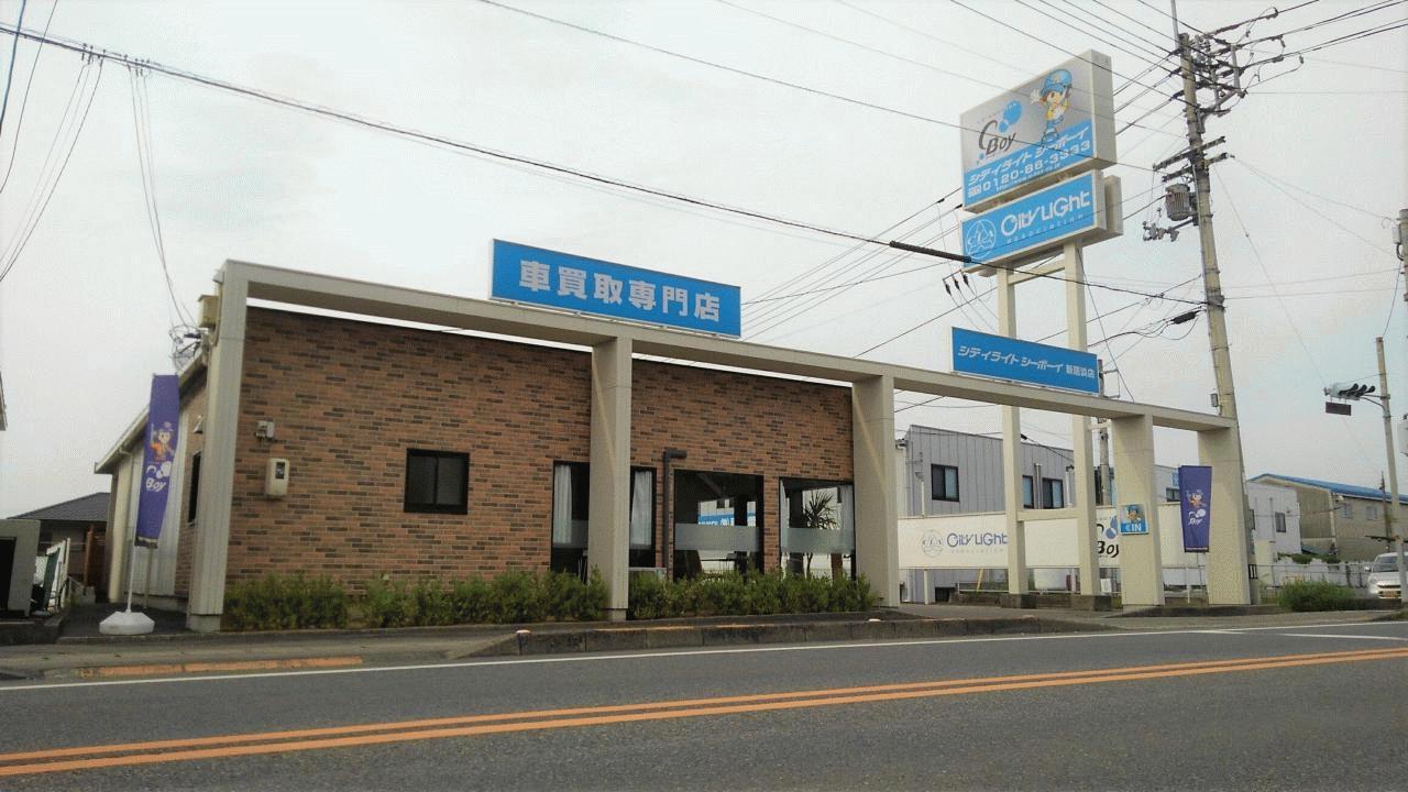 シーボーイ新居浜店