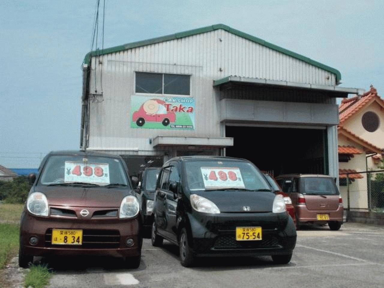 car shop Taka