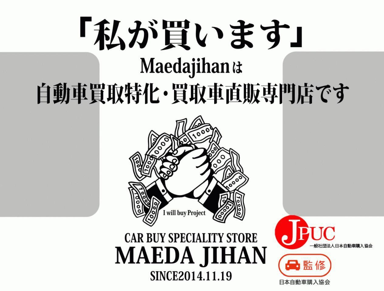 (株)Maedajihan