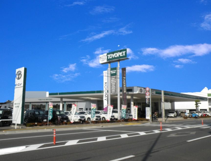 愛媛トヨペット(株) 松山中央店
