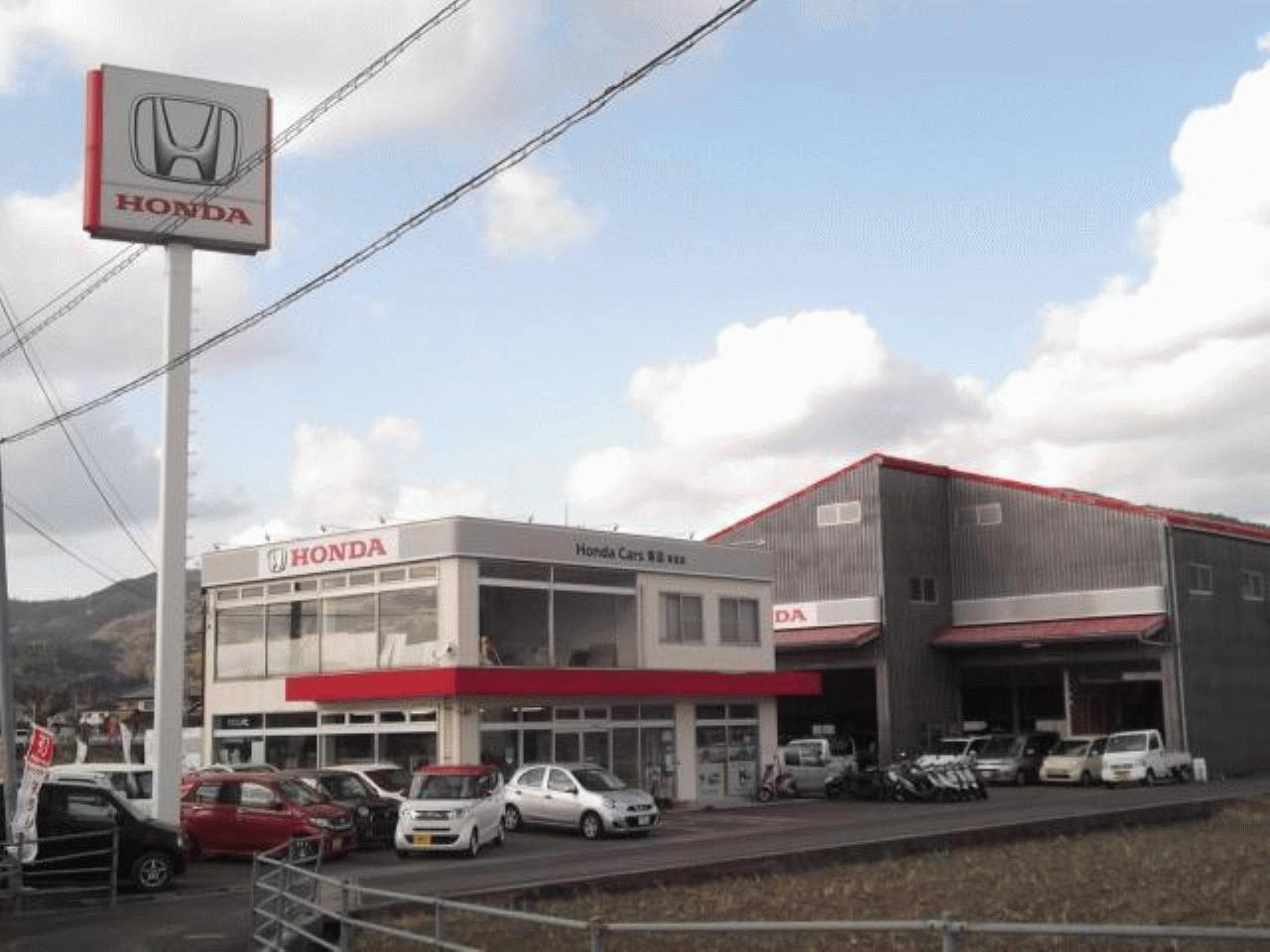 Honda Cars 東温