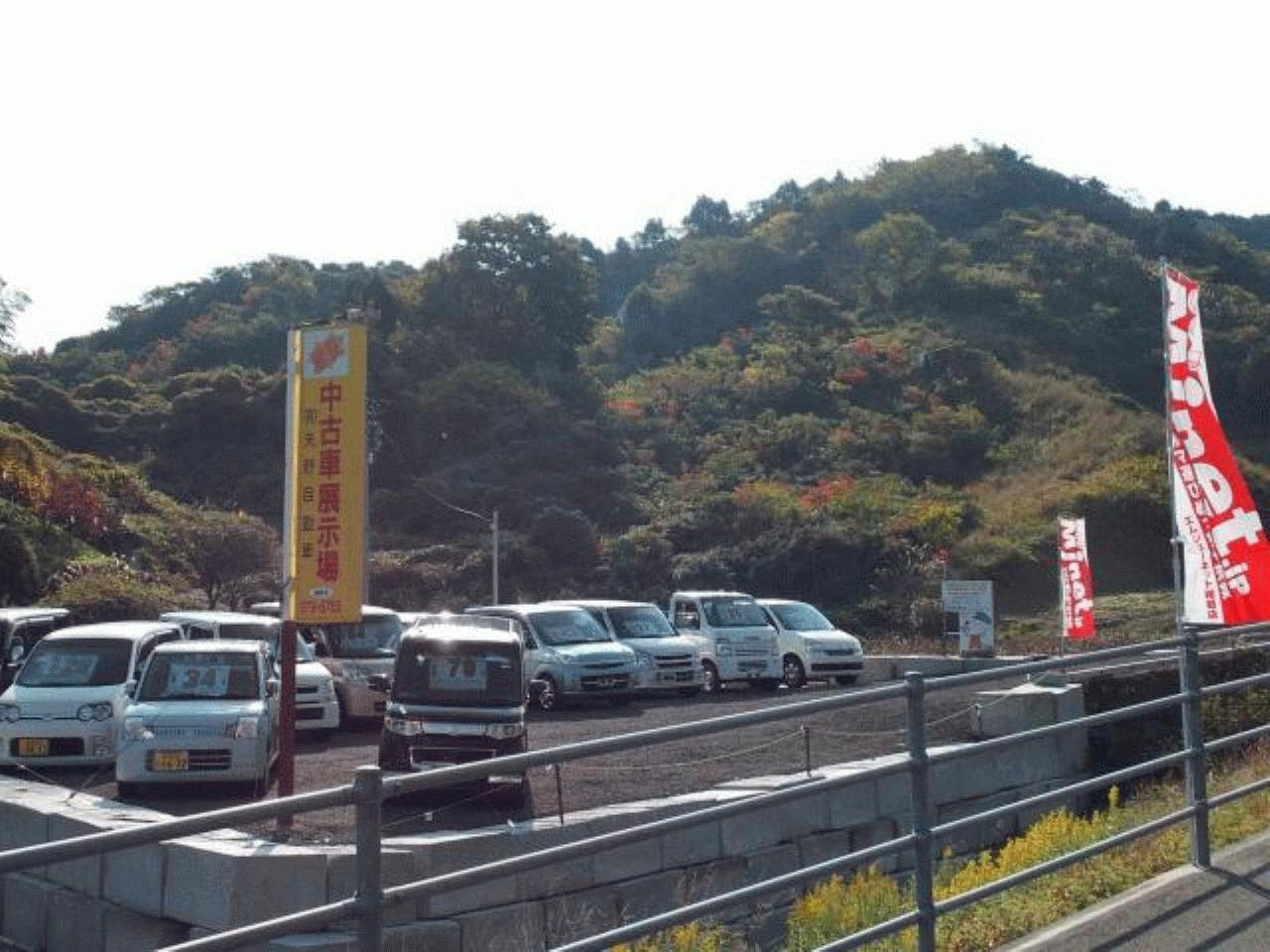 (有)矢野自動車