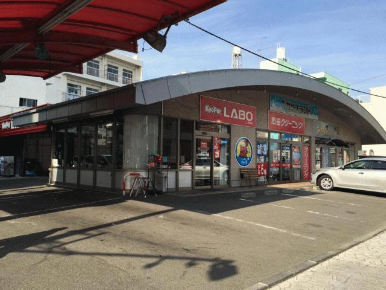 KeePer LABO 松山店