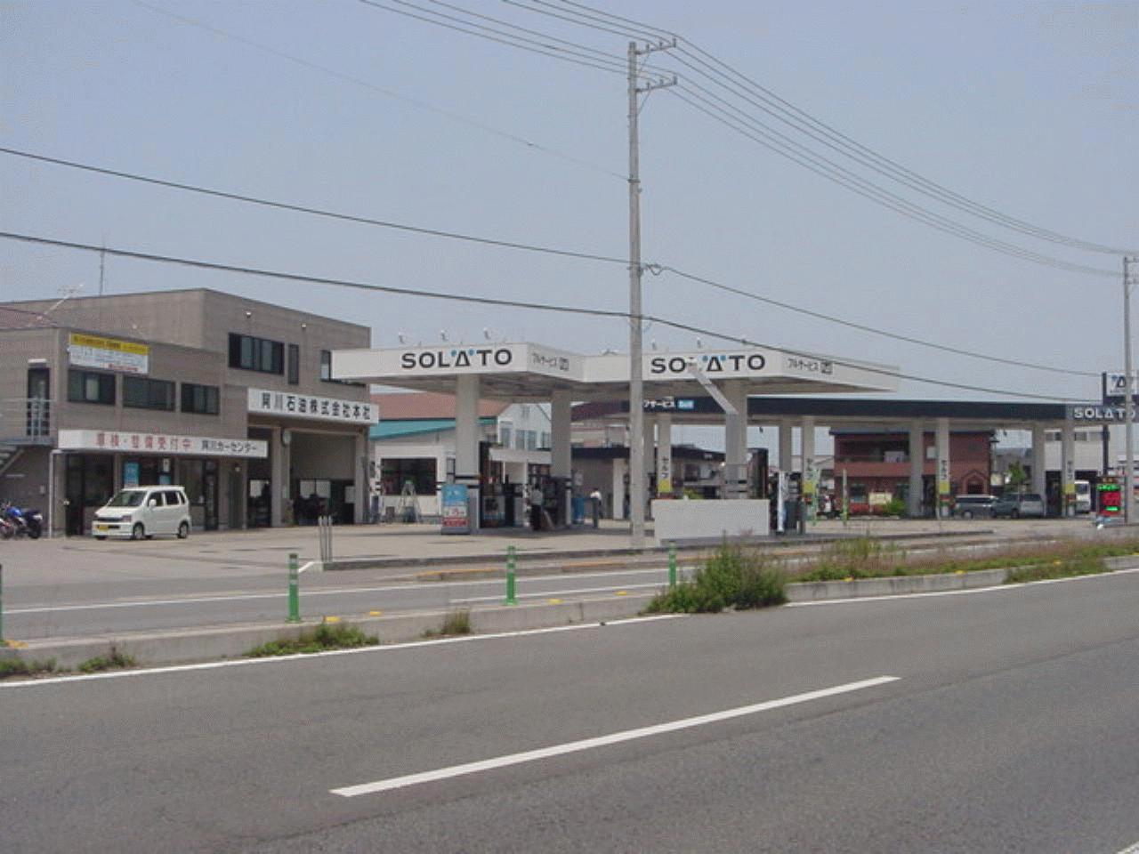 阿川石油(株)カーセンター