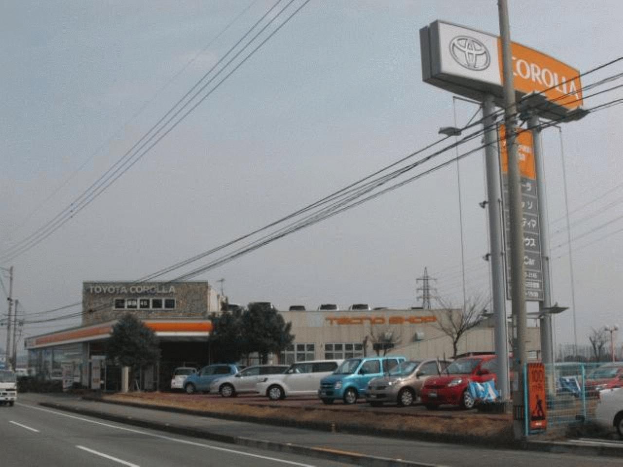 トヨタカローラ徳島(株) 鳴門店