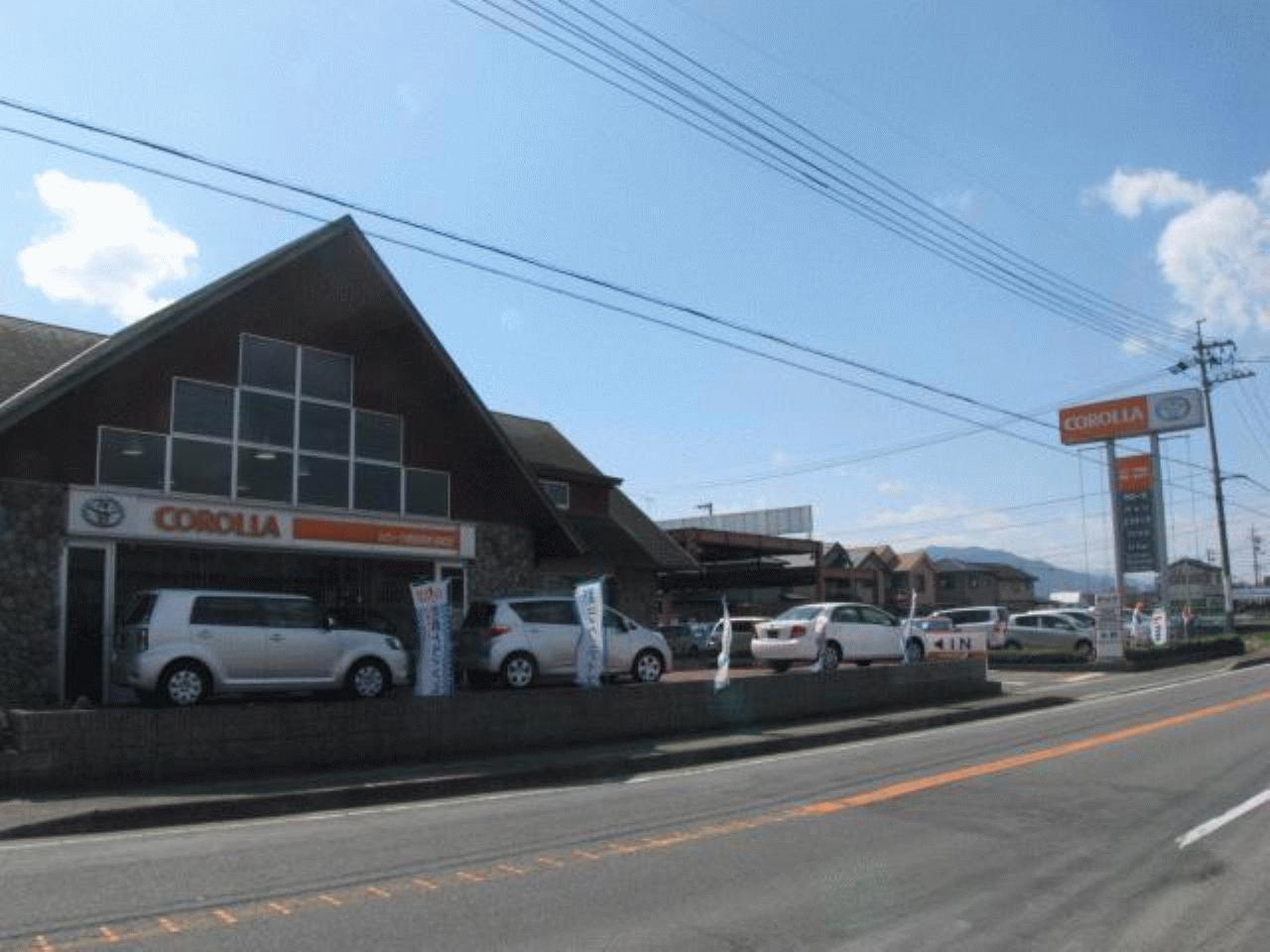トヨタカローラ徳島(株) 阿波・脇町店
