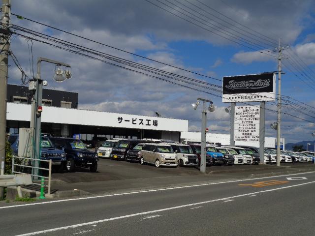 (株)パンサーオート 土居インター店