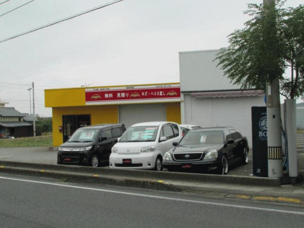 オートクラフト 国道店