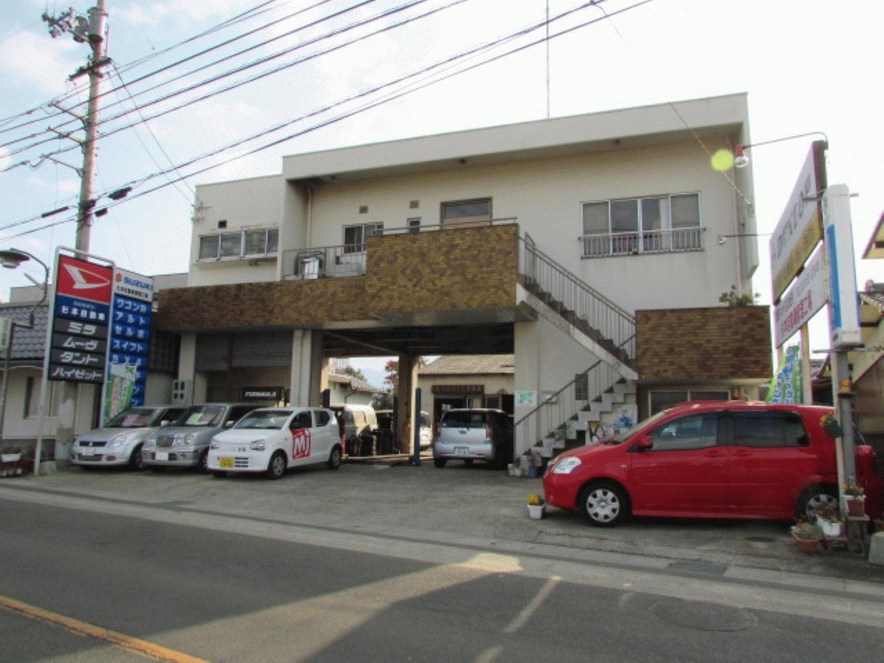 杉本自動車修理工場