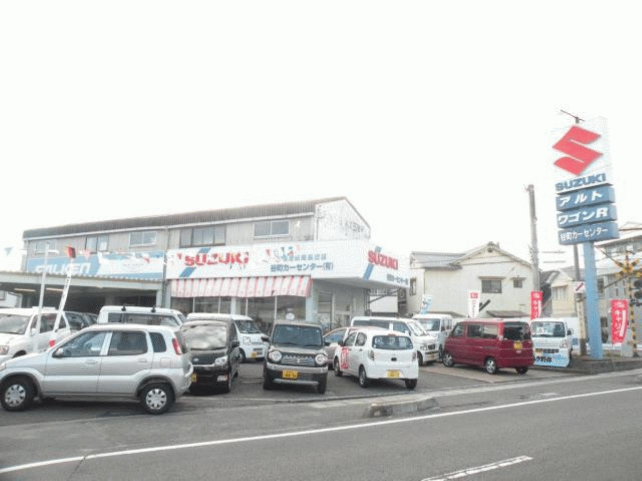 谷町カーセンター