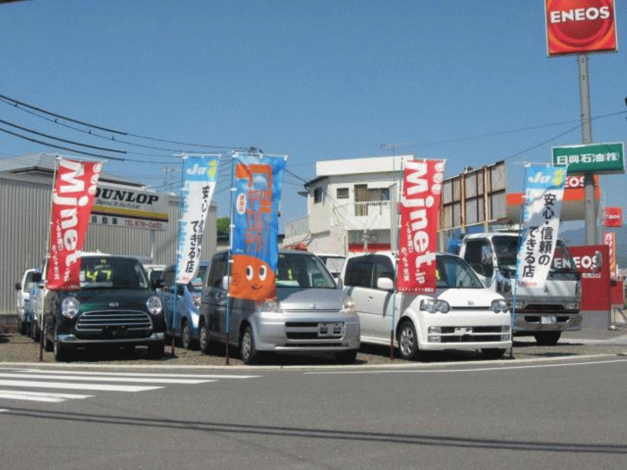 福山自動車