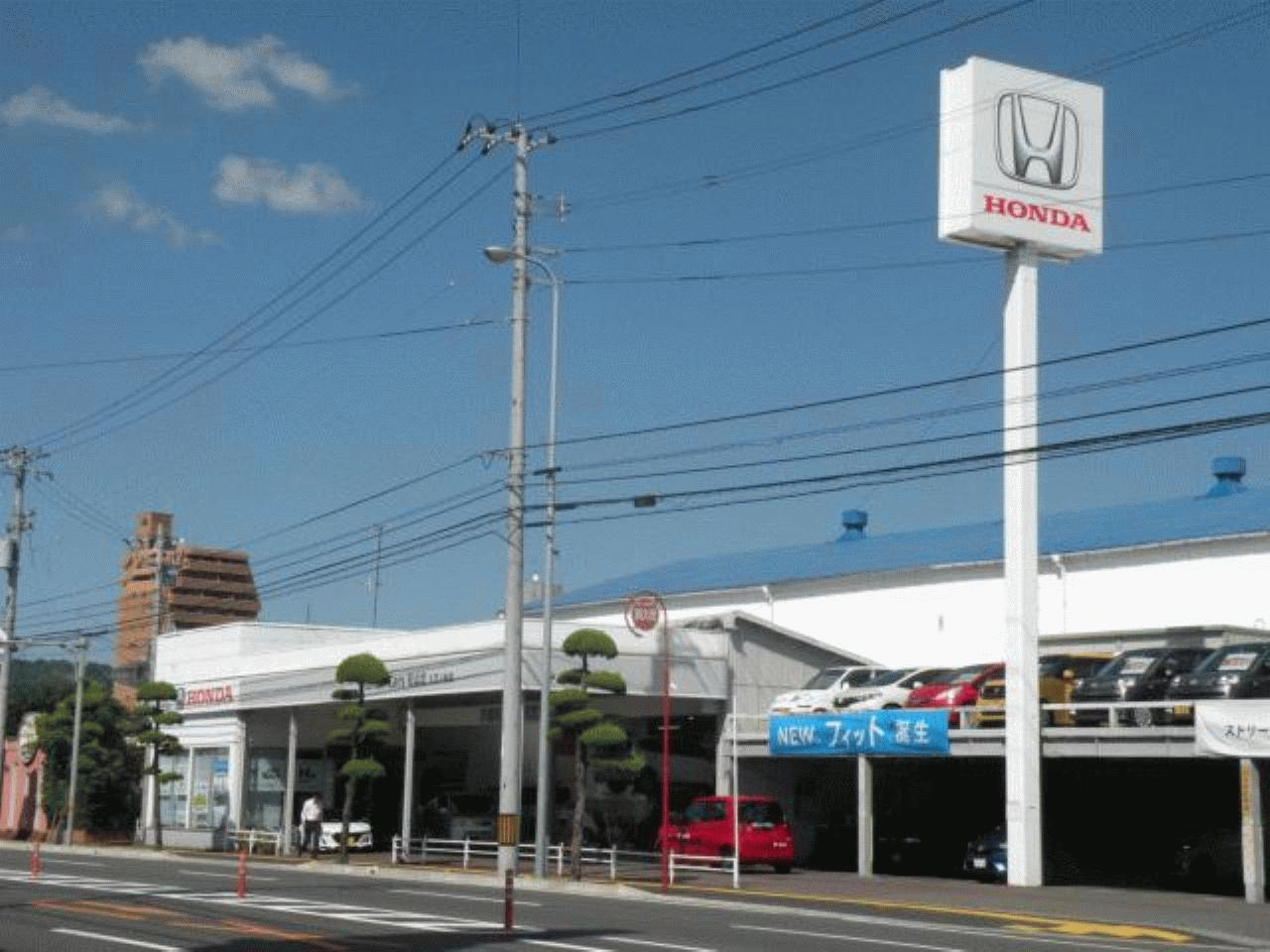 Honda Cars 松山北 久万ノ台店