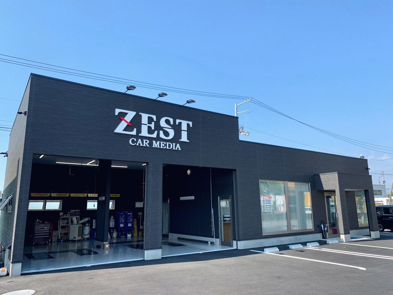(有)カーメディア ZEST