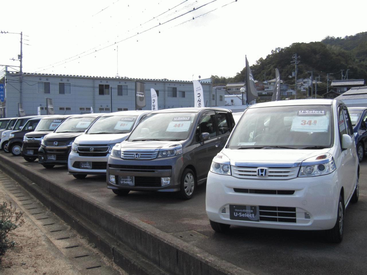 Honda Cars 東かがわ 東かがわ店 (認定中古車取扱店)