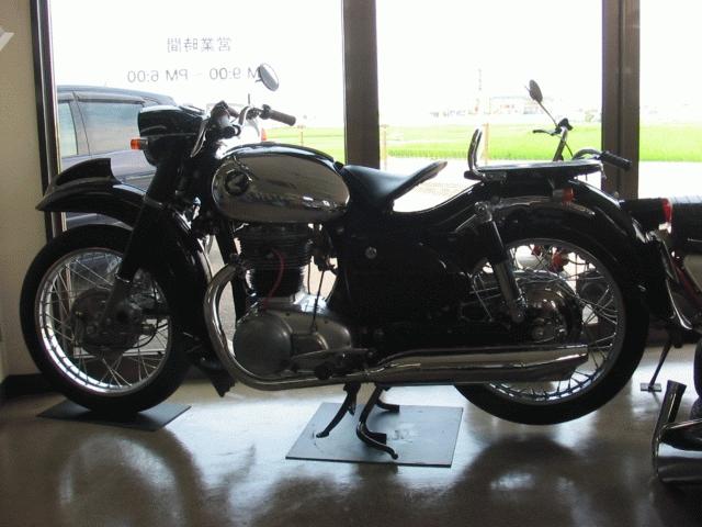 バイク ドリームME250