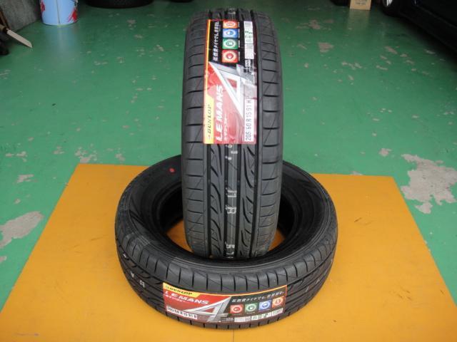タイヤ ダンロップ ルマン4 205/60R15 新品2本