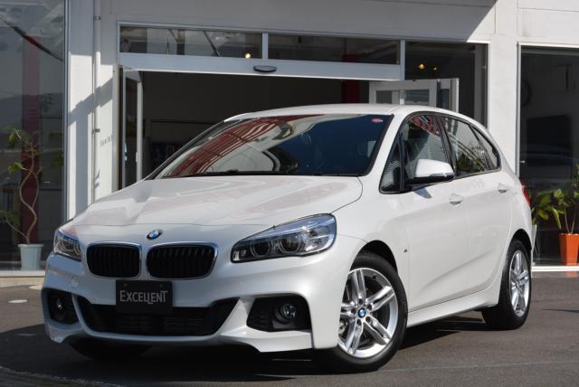 BMW 2シリーズ(香川県高松市)