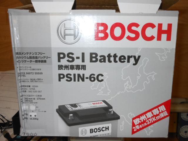 オーディオその他 BOSCH PSIN-6C