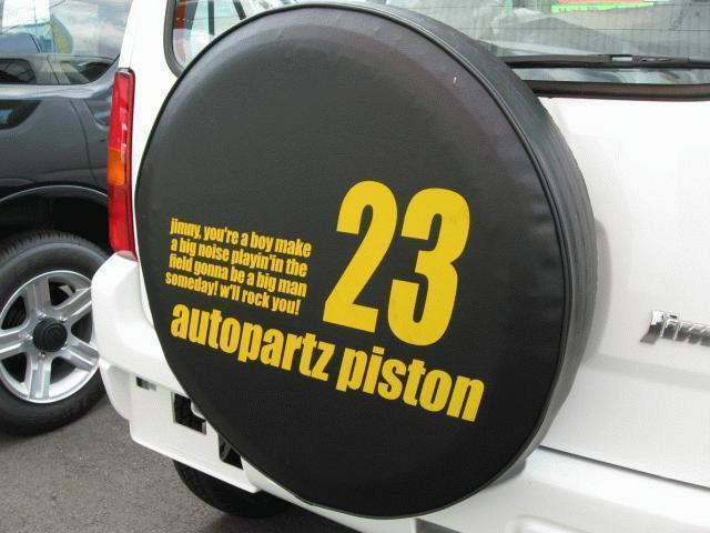 パーツその他 PISTON背面タイヤカバー