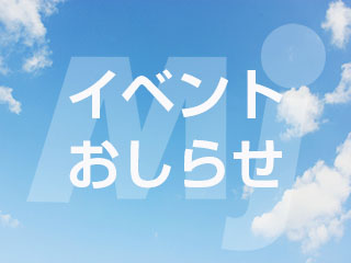 ☆☆SUV車両専門店☆☆在庫台数50台以上☆☆是非体感しに来てください☆☆