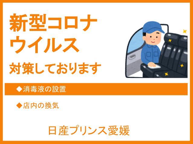 愛媛 県 松山 コロナ