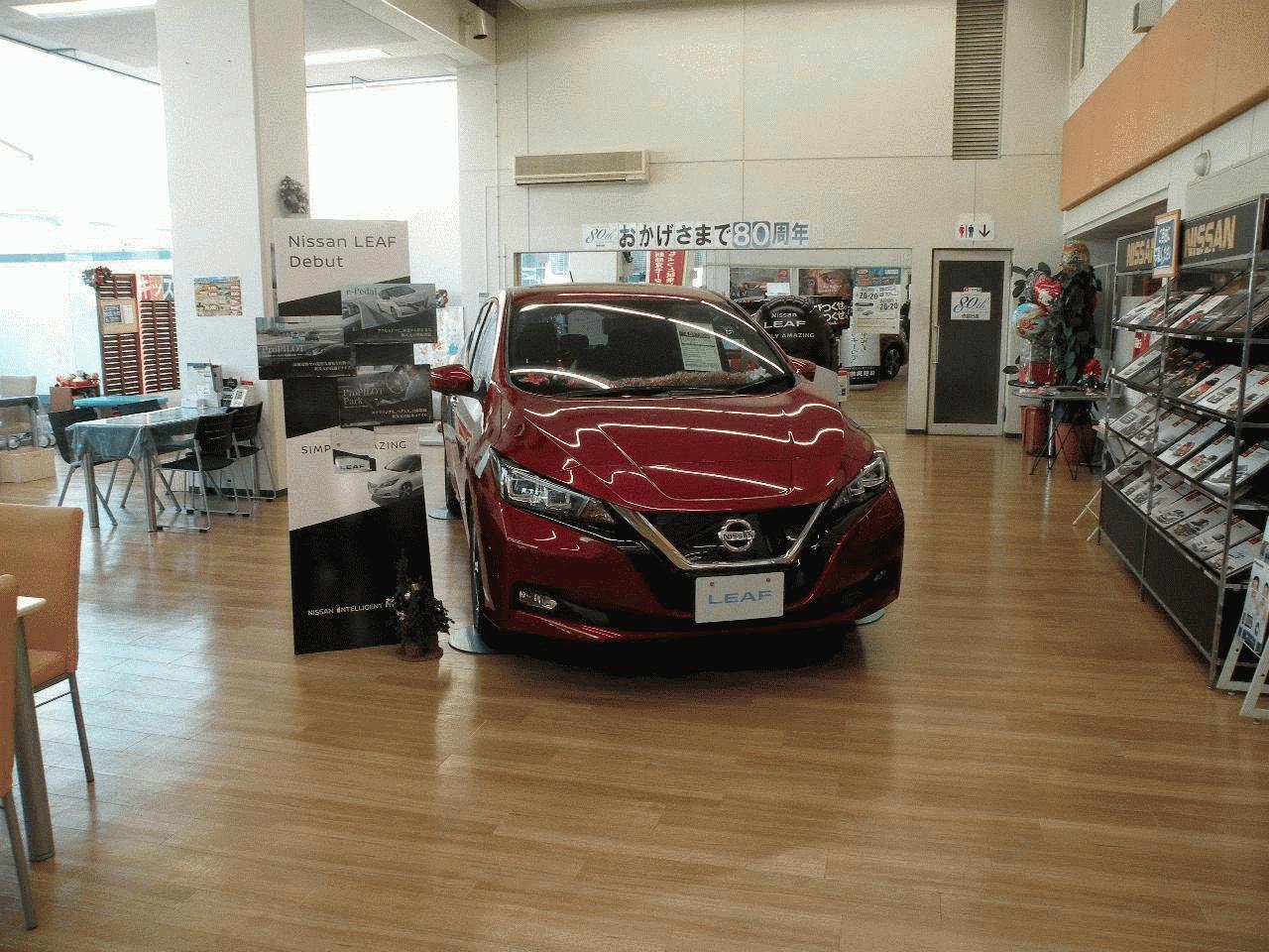 徳島日産自動車(株)徳島店